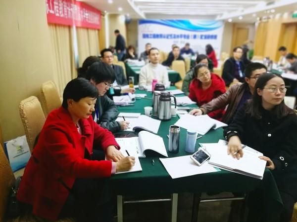 教育部 财政部关于实施中国特色高水平高职学校和专业建设计划的意见
